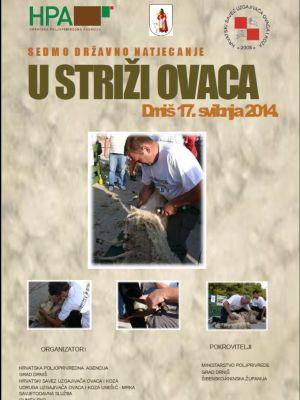 6. državno natjecanje u striži ovaca, Drniš 2014.