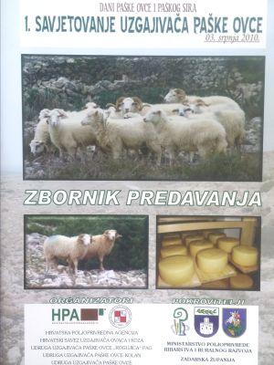 Savjetovanje uzgajivača paške ovce, Pag 2010.