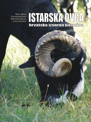 Knjiga: Istarska ovca