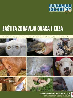 Narudžbenica za knjigu: Zaštita zdravlja ovaca i koza