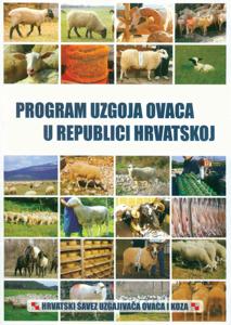 Program uzgoja ovaca - naslovnica